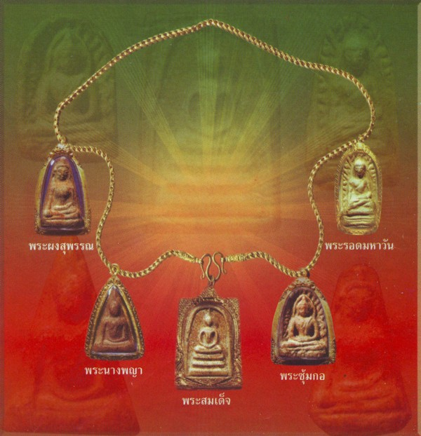 Money Amulet Thailand Things To Know Before You Get This